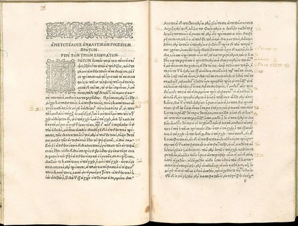 """Page-spread from the Aristoteles """"Opera"""" printed by Aldus Manutius about 1495—1498. Copy of the Bayerische Staatsbibliothek."""