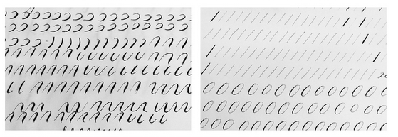 Basic brush calligraphy strokes: The entrance/exit stroke – pieces ...