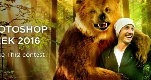 Photoshop Week 2016 Photoshop Contest