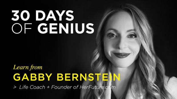 Gabby_Bernstein-v2_30days_Guest_1600x900